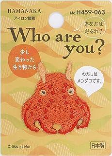 ハマナカ Who are You? フーアーユー ワッペン メンダコ H459-063マルチ