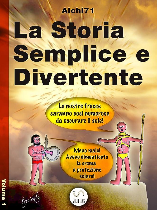 カビ無実しがみつくLa storia semplice e divertente (Italian Edition)