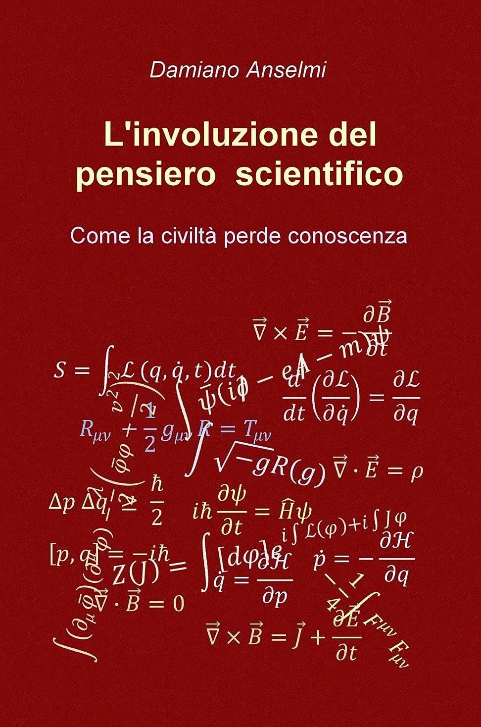 優越かりてアトラスL'involuzione del pensiero scientifico (Italian Edition)