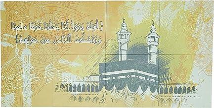 عمل فني اسلامي للحائط من الخشب الليفي متوسط الكثافة - عتيق -0068
