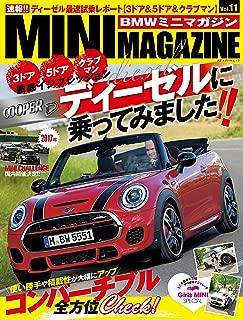 BMW MINI MAGAZINE Vol.11 (メディアパルムック)