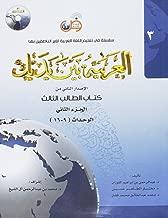 Best dr abdul rahman Reviews