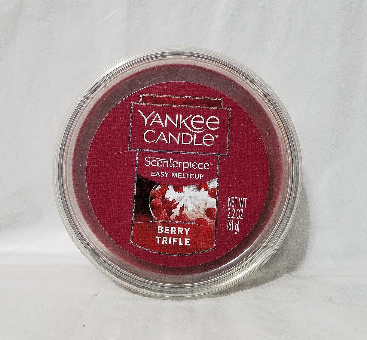 レジ巻き戻すお肉Yankee Candle Berry Trifle Scenterpiece Easy MeltCup、Festive香り