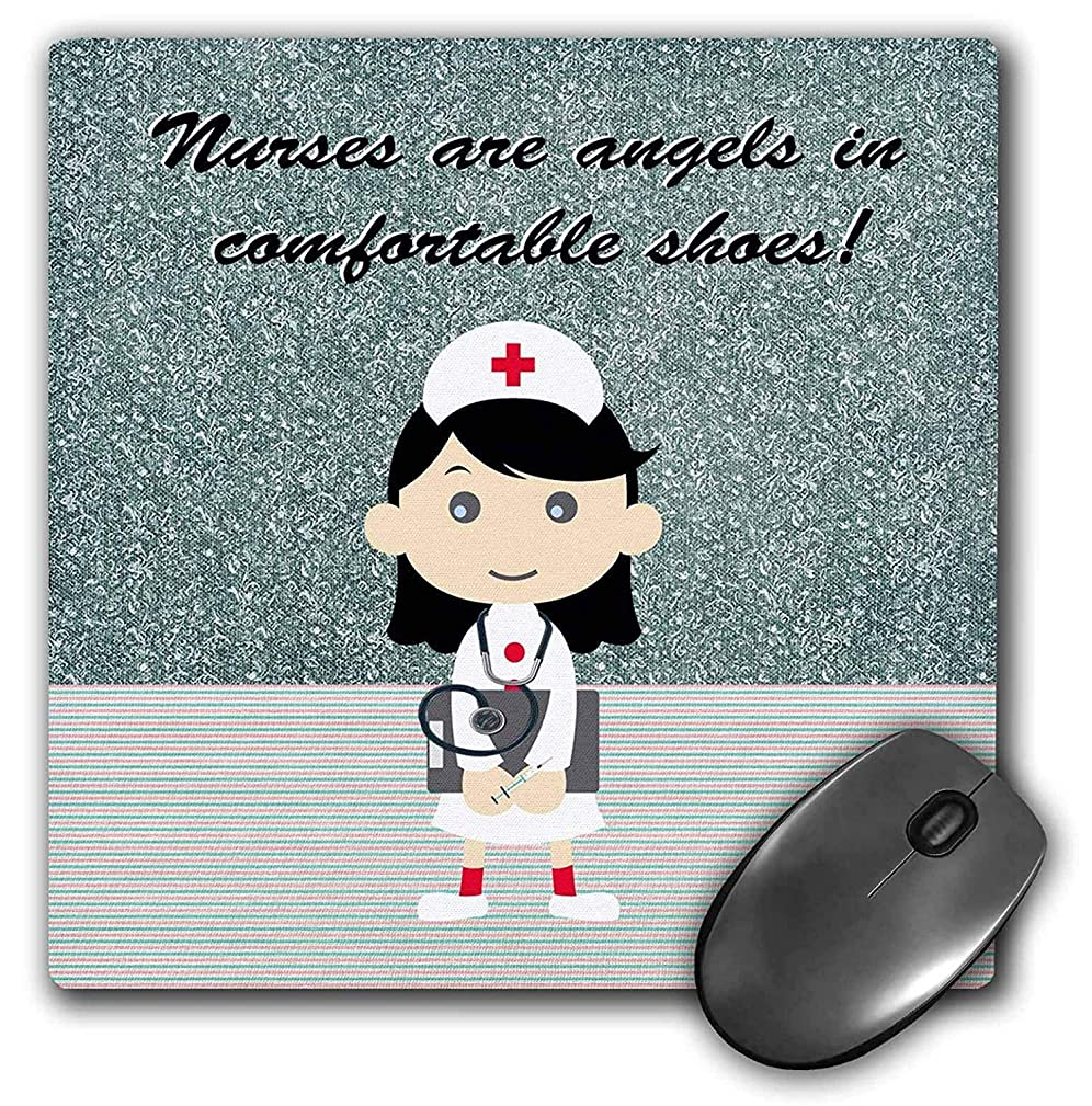 SHAQ Beverly Turner Nurse Design - Nurses are Angels in Comfortable Shoes, Cute Nurse with Dark Hair - Mousepad Mouse Pad 8.6 X 7.1 in