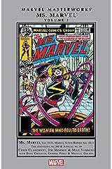Ms. Marvel Masterworks Vol. 2: Ms. Marvel Vol. 2 (Ms. Marvel (1977-1979)) Kindle Edition