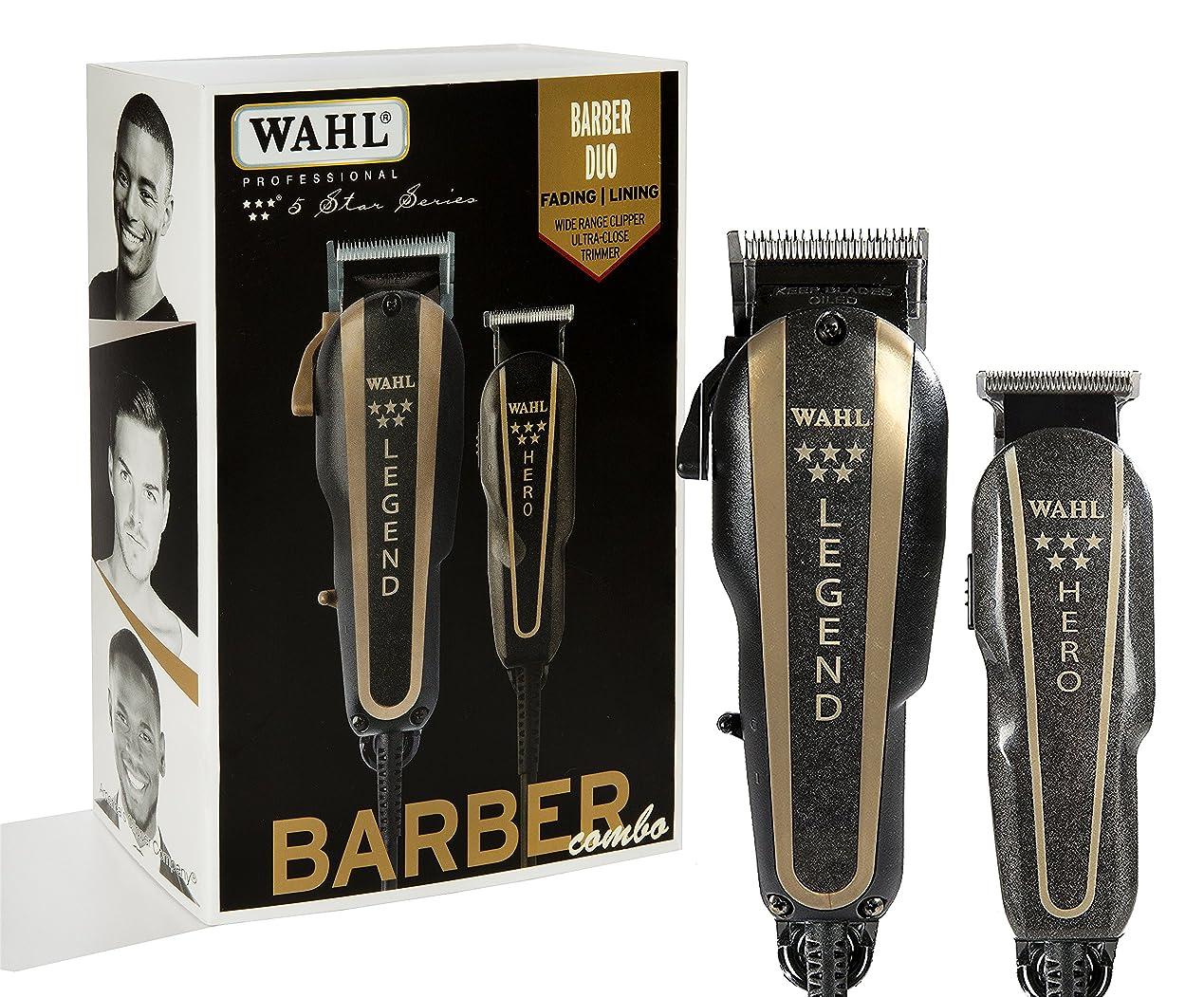 修正梨虫WAHL Professional 5 Star Series Barber Combo No. 8180