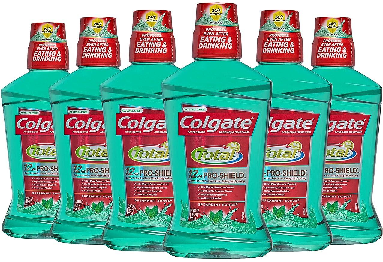 申し立てオーガニック正確なColgate トータルプロシールドうがい薬、スペアミント - 500ミリリットル(6パック)