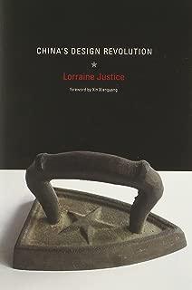China's Design Revolution (Design Thinking, Design Theory)