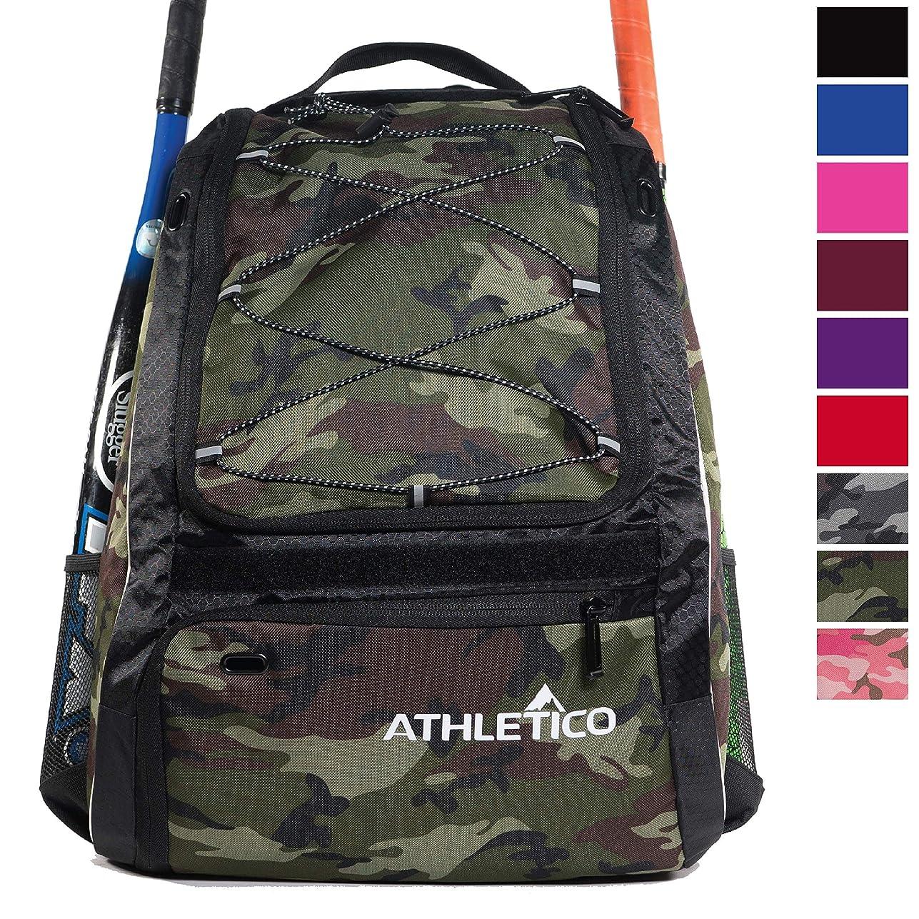 消化バックアップ責任者Athletico ベースボールバットバッグ - 野球、Tボール、ソフトボール用品&ギア用バックパック 子供&大人用 | バット、ヘルメット、グローブ、シューズを収納 | 仕切りわけシューズ入れ&フェンスフック
