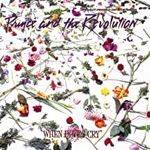 Best when doves cry vinyl Reviews
