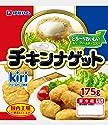 [冷蔵] 伊藤ハム キリ クリームチーズ入り チキンナゲット 175g