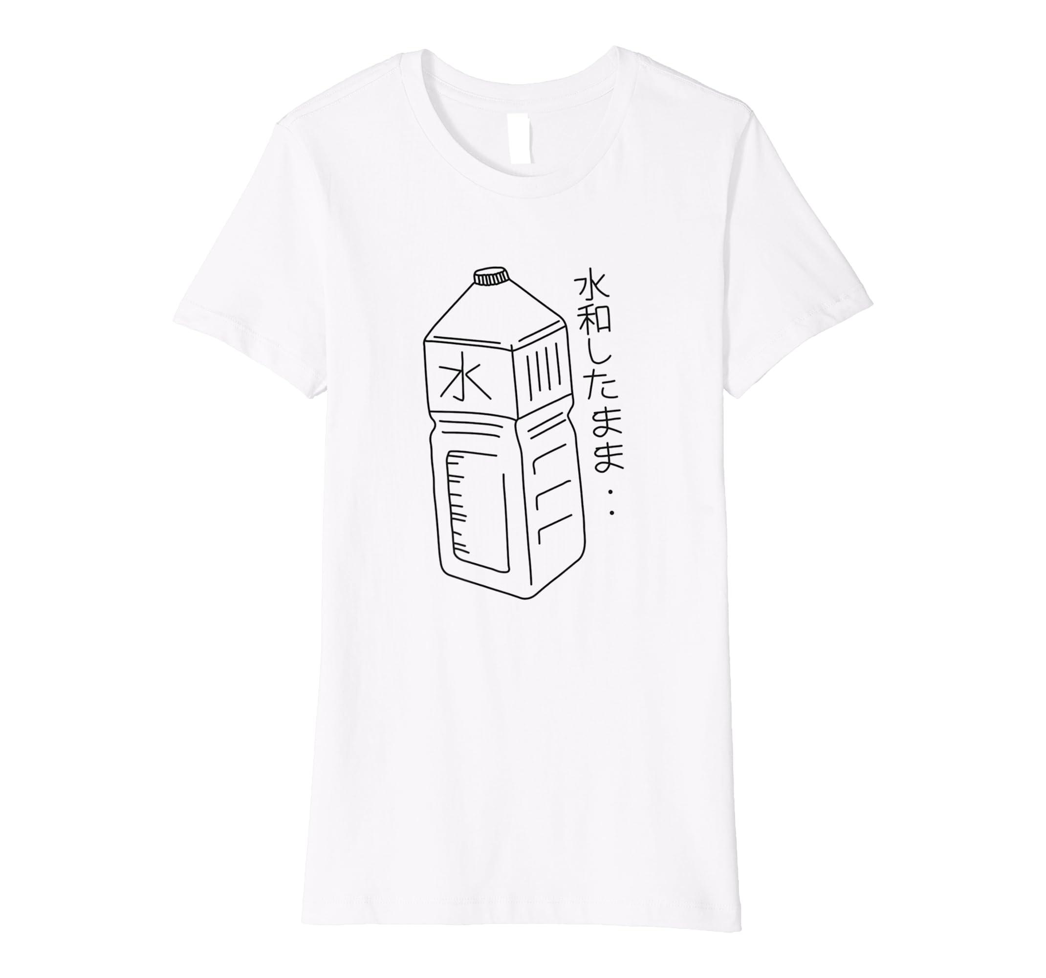 7e3a407ffe78 Japanese Art Print Harajuku Water Bottle Vaporwave Aesthetic  Amazon.co.uk   Clothing