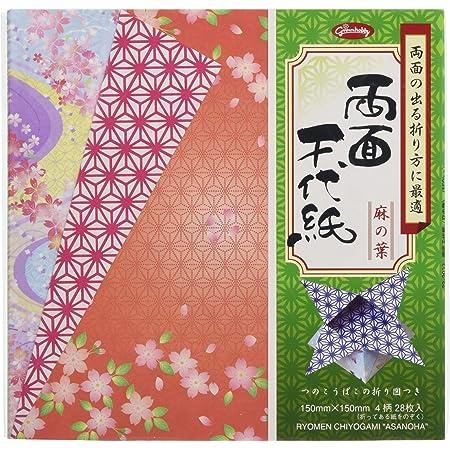 ショウワグリム 折り紙 両面千代紙/麻の葉 23-2033 10個セット