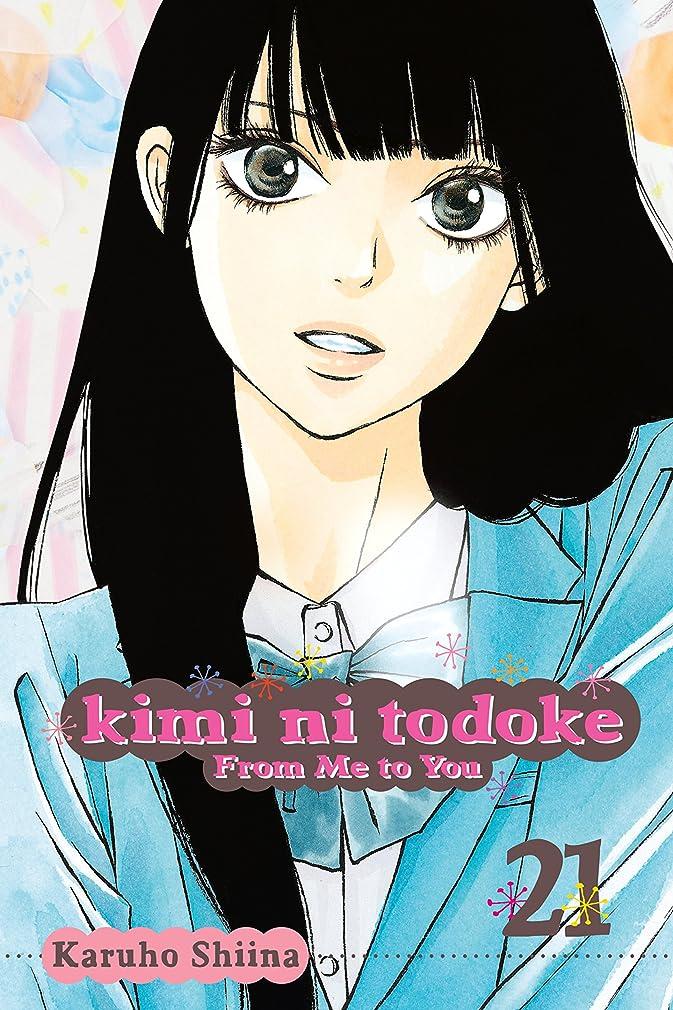 銀ホームレスニックネームKimi ni Todoke: From Me to You, Vol. 21 (English Edition)