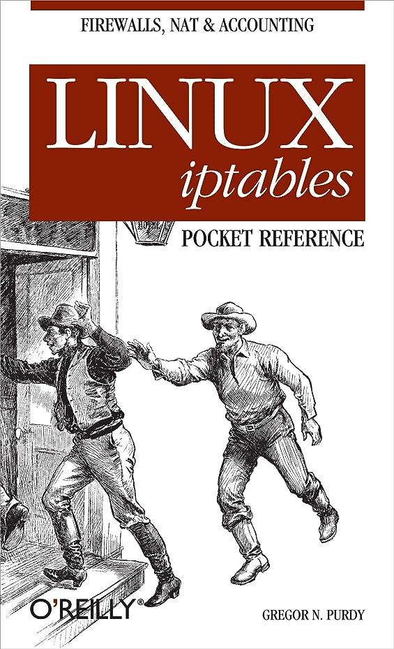 ジャニス外交官療法Linux iptables Pocket Reference: Firewalls, NAT & Accounting (Pocket Reference (O'Reilly)) (English Edition)