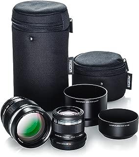 Olympus M.Zuiko Portrait Lens Kit (M.Zuiko Digital ED 75mm F1.8 and M.Zuiko Digital ED 45mm F1.8 Black Lenses)