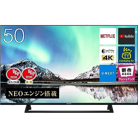 ハイセンス 50V型 4Kチューナー内蔵 液晶テレビ 50E6800 ネット動画対応 3年保証