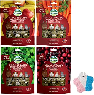 Simple Rewards Small Animal Baked Treats (4 Pack), Plus 1 Lava Star