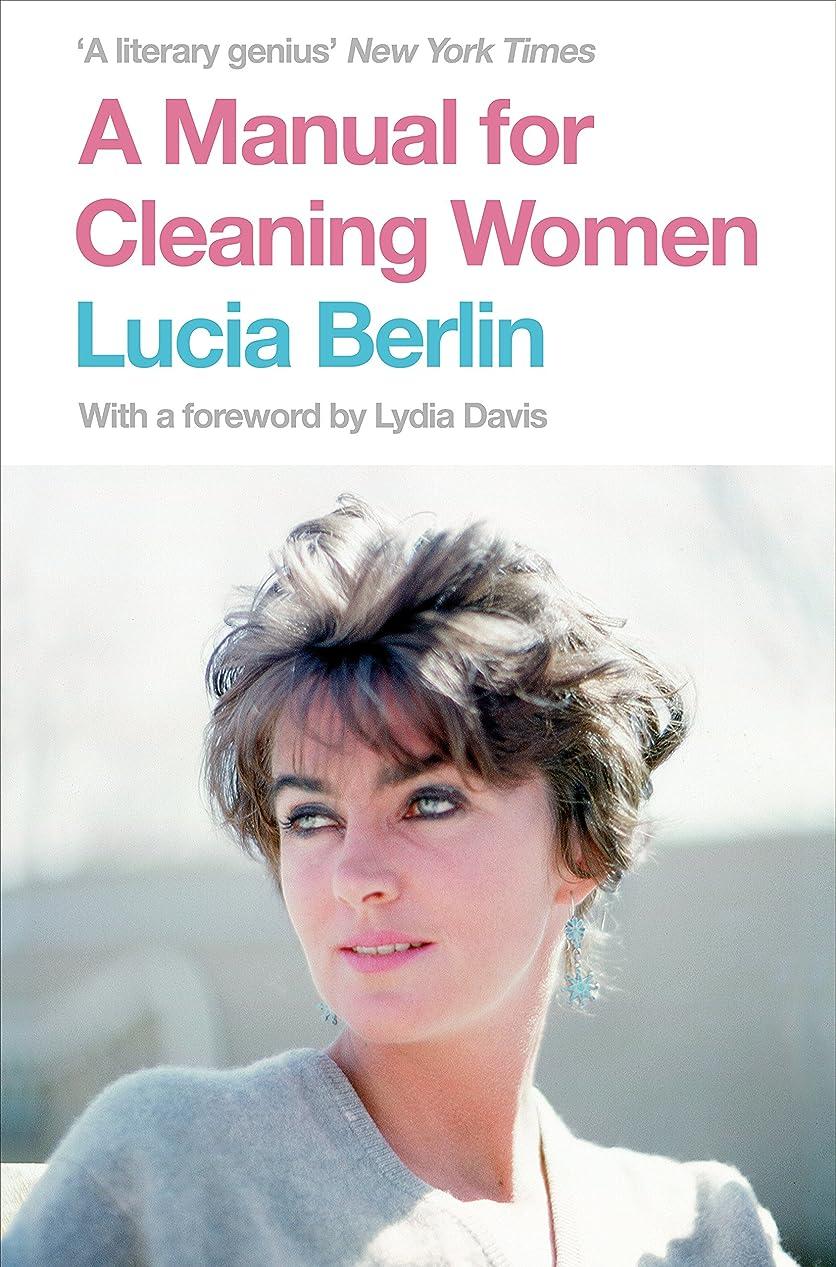 疫病オート無視するA Manual for Cleaning Women: Selected Stories (English Edition)