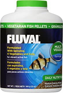 Fluval Hagen 90gm Vegetarian Pellets Fish Food