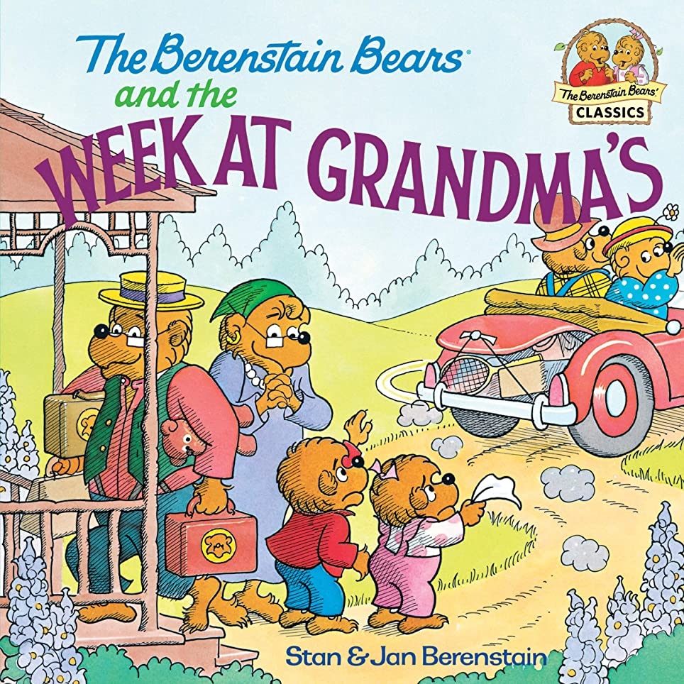 協力する強いブルゴーニュThe Berenstain Bears and the Week at Grandma's (Berenstain First Time Chapter Books) (English Edition)