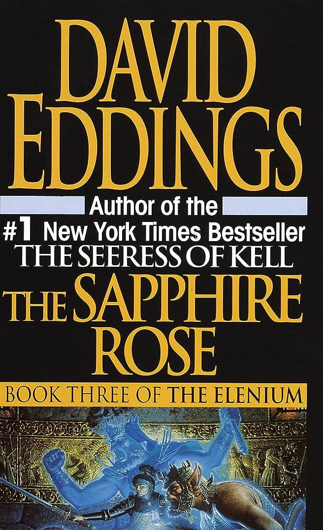 杭きょうだいマカダムSapphire Rose (The Elenium)