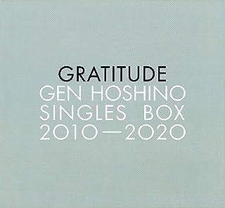 """【メーカー特典あり】 Gen Hoshino Singles Box """"GRATITUDE"""" [11CD(12) + 10DVD + 特典CD + 特典Blu-ray] (メーカー特典 : ポストカード12枚セット 付)"""