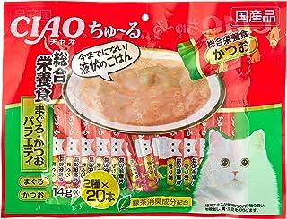チャオ (CIAO) 猫用おやつ ちゅ~る40本入り 総合栄養食 まぐろ・かつおバラエティ 猫用 14g×40本