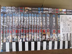 鬼滅の刃 1-19全巻セット 20巻・21巻・22巻特装版 23巻 フィギュア付き同梱版