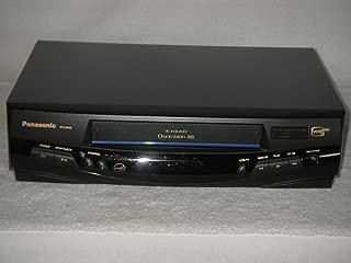 PANASONIC PV-8402 4 HEAD OMNIVISION VCR, Perfect!