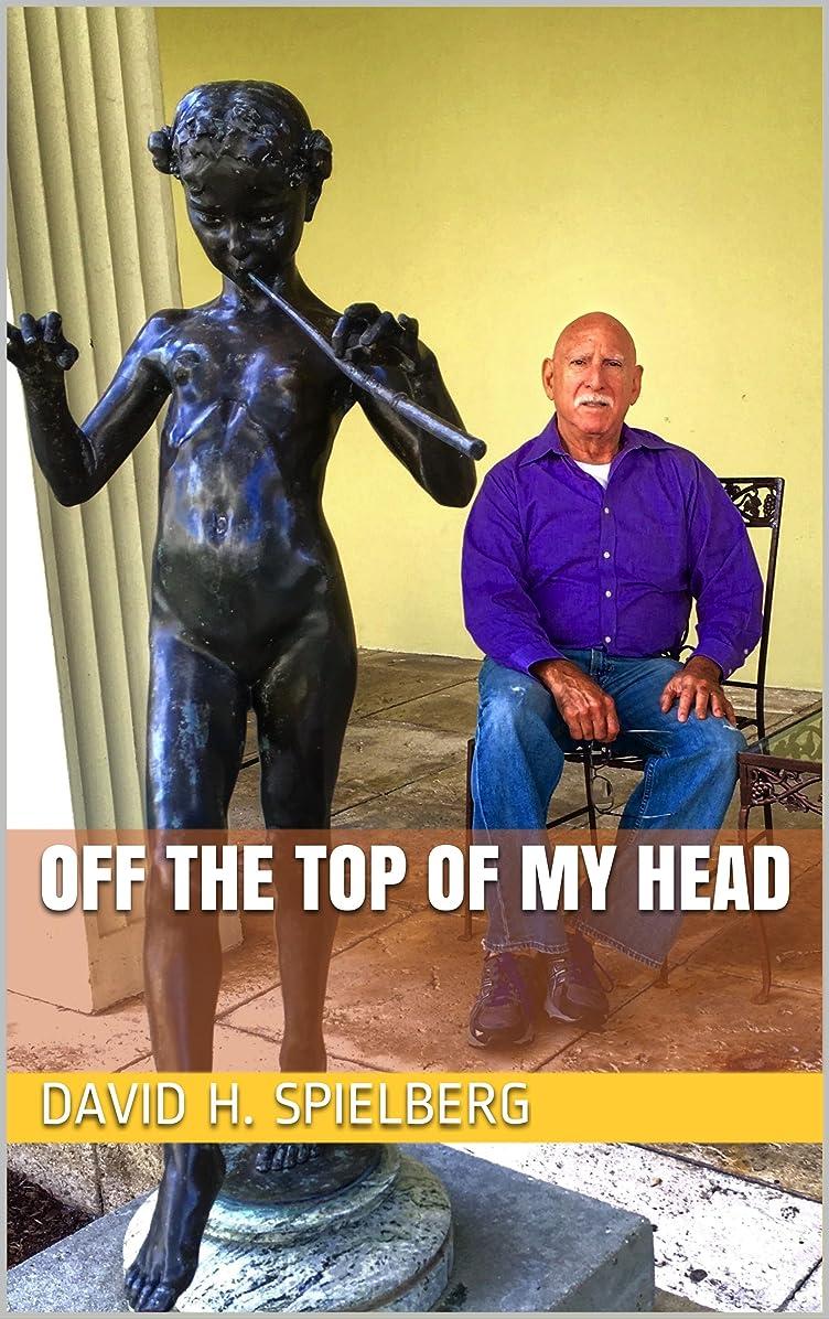 いつか魔術師ライオネルグリーンストリートOff the Top of My Head (English Edition)
