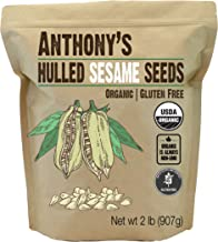 Anthony's Organic Hulled Sesame Seeds, 2lbs, White, Raw, Gluten Free, Non GMO, Keto Friendly
