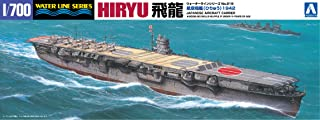 Aoshima 1/700 Scale I.J.N. Aircraft Carrier Hiryu (1942) - Water Line Models No.219 Series Plastic Model Kit # 31483