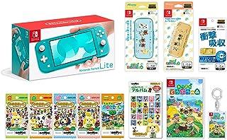 Nintendo Switch Lite ターコイズ+あつまれ どうぶつの森 -Switch+どうぶつの森amiiboカード全種各1パック+amiiboカードアルバム+液晶保護フィルム 多機能+スマートポーチEVA あつまれどうぶつの森+ハード...