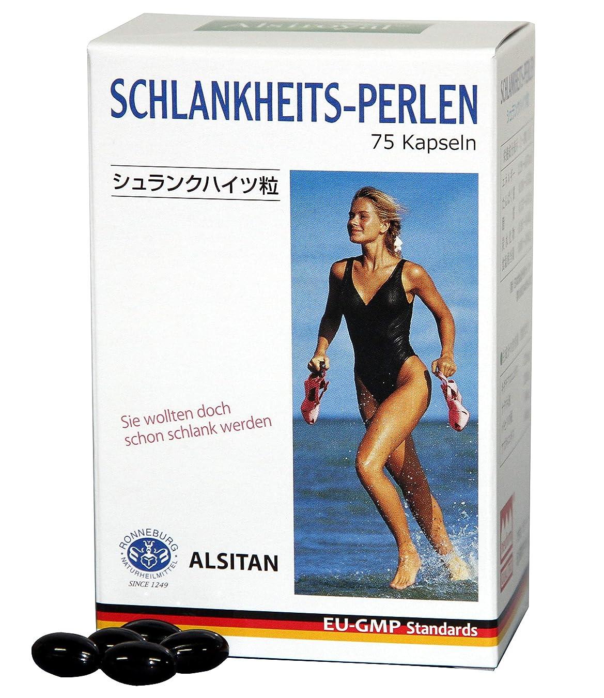富豪粗い調べるシュランクハイツ粒 75粒 ダイエットサプリメント ドイツレホルム製品