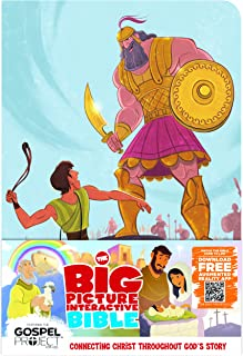 The Big Picture Interactive Bible for Kids, David and Goliath Edition LeatherTouch: Connecting Christ Throughout God's Story (The Big Picture Interactive / The Gospel Project)