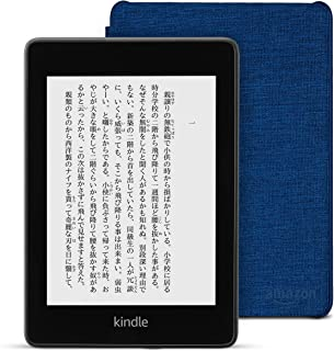Kindle Paperwhite wifi+4G 32GB 電子書籍リーダー (純正カバー ファブリック マリンブルー 付き)
