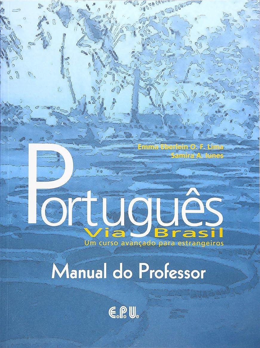 柔らかいシンカンプロテスタントPortuguês via Brasil. Lehrerhandbuch
