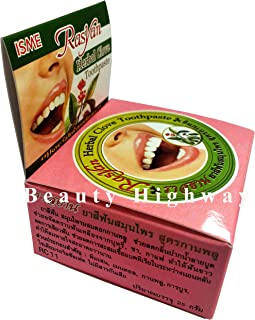 Herbal Clove Toothpaste Rasyan (Isme Rasyan) Concentrated Anti-bacteria Bad Breath Decay (25 G / 0.88 Oz)
