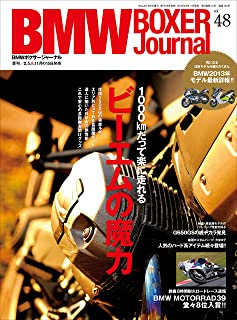 BMW BOXER Journal (ビーエムダブリューボクサージャーナル)Vol.48[雑誌] BMW Motorrad Journal シリーズ
