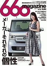 表紙: 660magazine Vol.004 [雑誌] | 660マガジン編集部