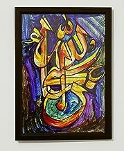 Handmade Calligraphy Painting - CP008