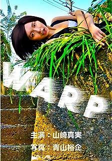 WARP (ソニー・デジタル)