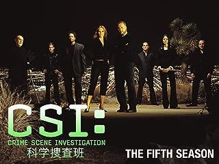 CSI:科学捜査班 シーズン 5 (字幕版)
