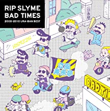 Good Times (Bad Times remix by Y.Sunahara)