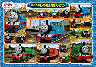 24ピース 子供向けパズル きかんしゃトーマス ぼくらのしゃたいばんごう 【ピクチュアパズル】