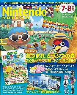 Nintendo DREAM(ニンテンドードリーム) 2020年 07・08月合併号 [雑誌]