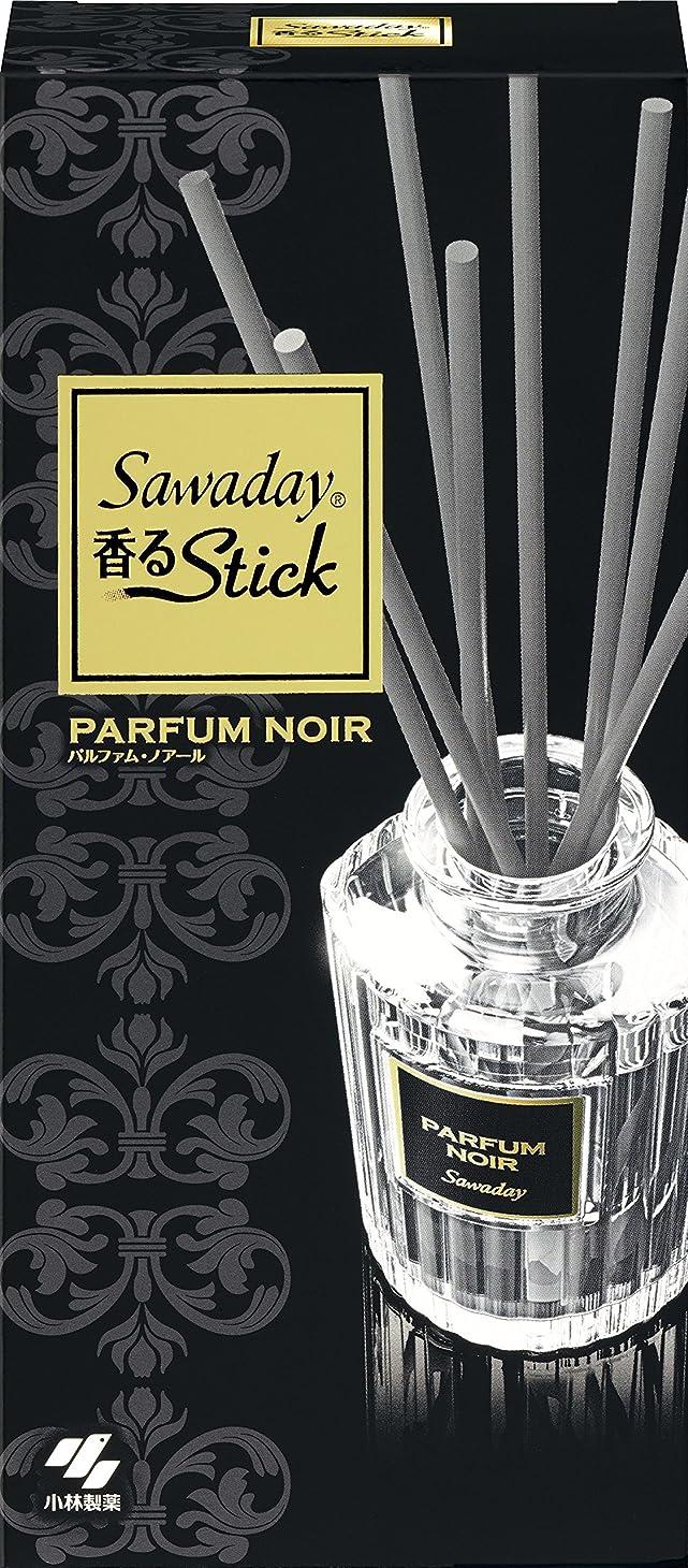 酸っぱい治世眠るサワデー香るスティック 消臭芳香剤 本体 パルファムノアール 70ml