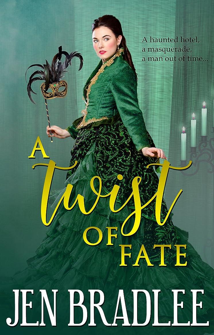 あさり天才ゴールドA Twist of Fate (English Edition)