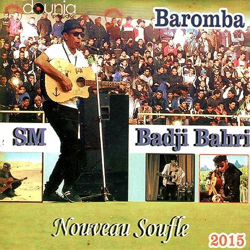BADJI EL BAHRI MP3 MUSIC TÉLÉCHARGER